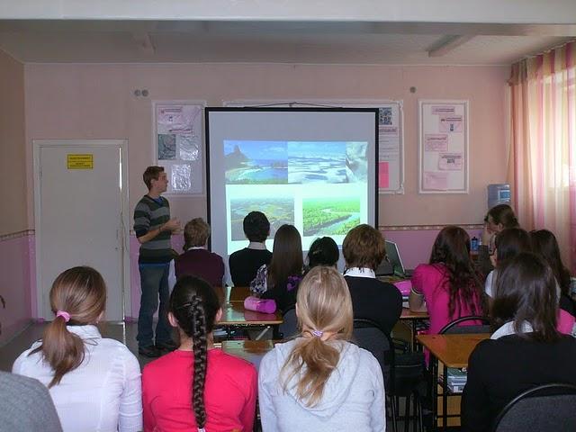 Brazīlijas prezentācija