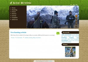 Altay hunting website